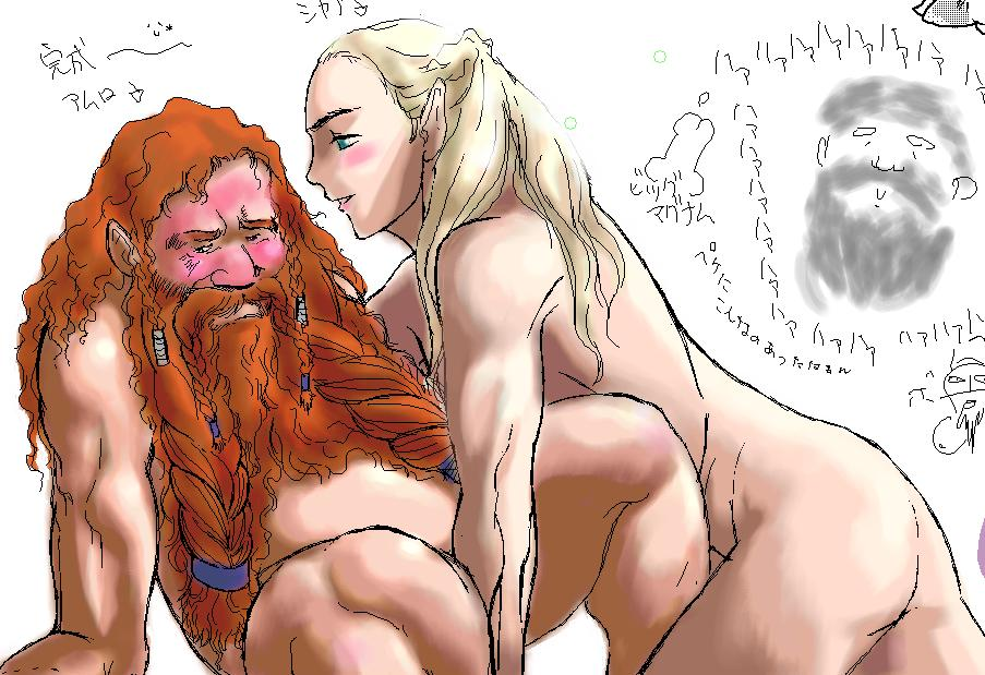 lord the of yaoi rings Last of us nude mod
