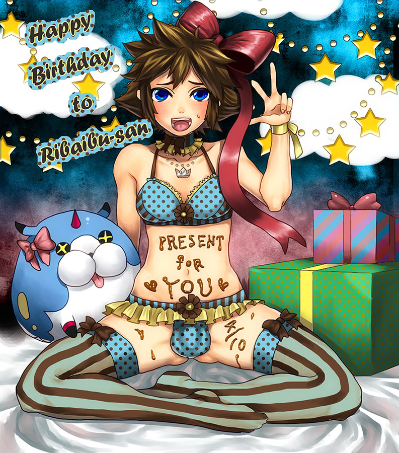 hearts kingdom sora and 3 kairi fanfiction Five nights at freddy's toy bonnie full body