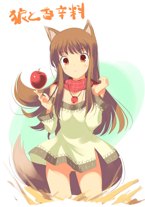 spice wolf and My time at portia nora